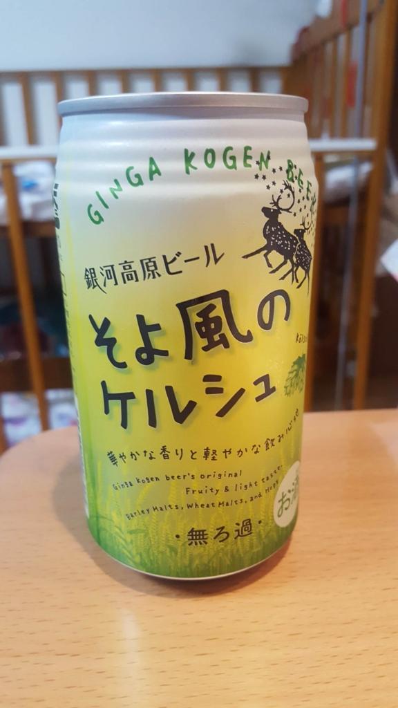 f:id:jitenshaya_se:20160905090126j:plain
