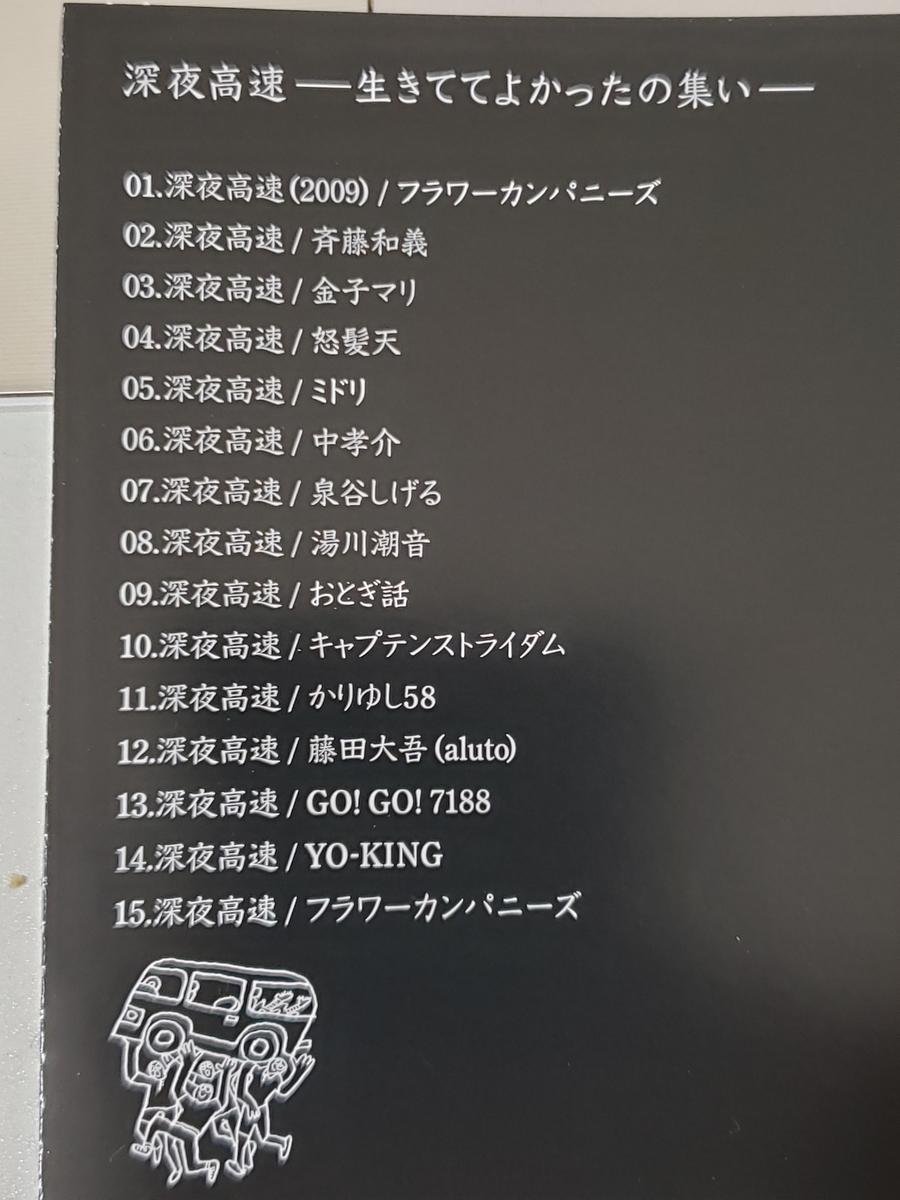 f:id:jitsuni:20191206102520j:plain
