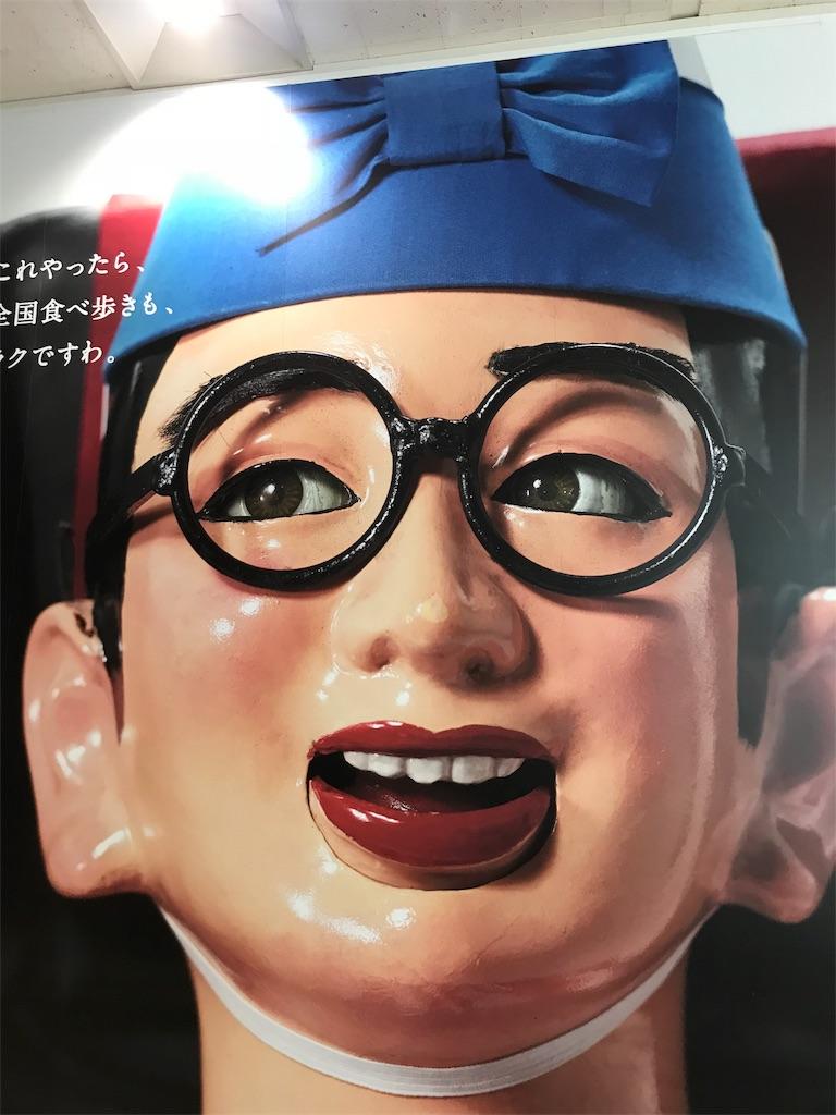 f:id:jittoko0805:20180805181852j:image