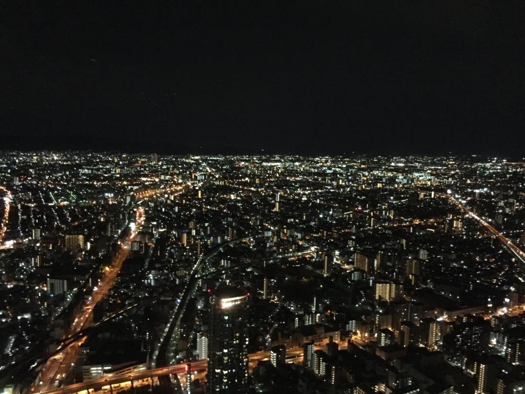 f:id:jitumatsu:20170609015311j:plain