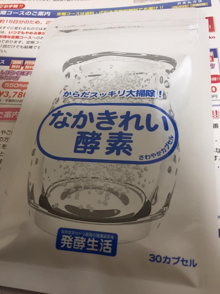 f:id:jitumatsu:20170712134635j:plain
