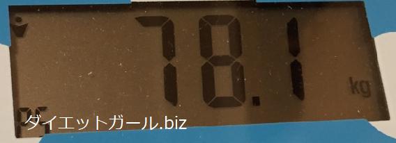f:id:jitumatsu:20170712141941p:plain