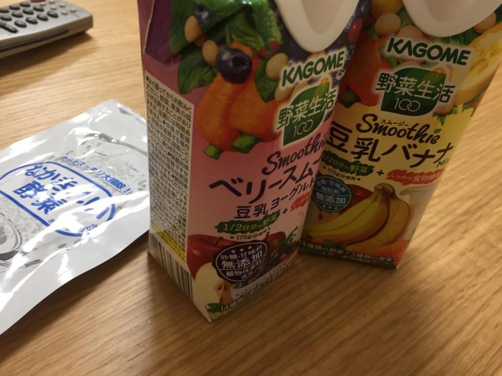 f:id:jitumatsu:20170727150151j:plain
