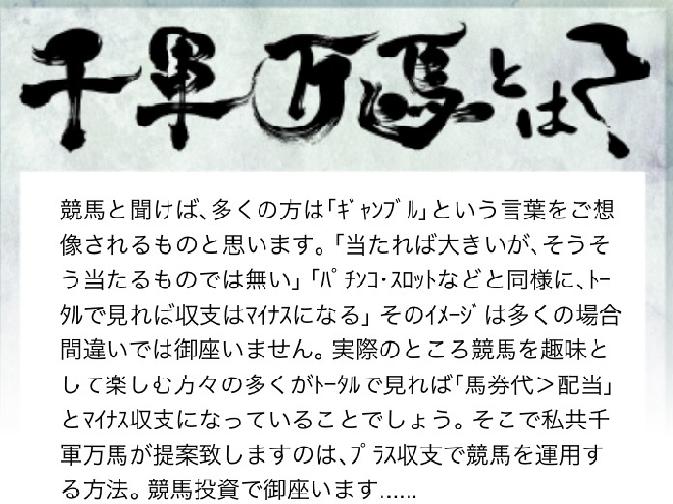 f:id:jitumatsu:20170731082343p:plain