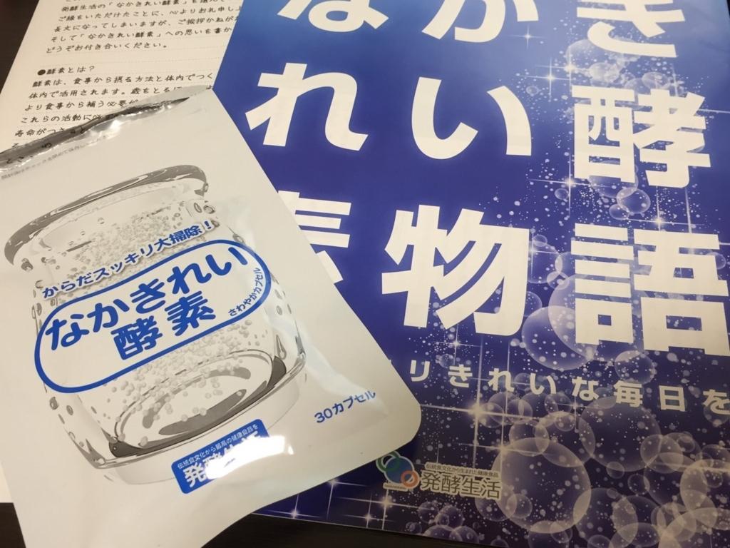 f:id:jitumatsu:20170801100344j:plain