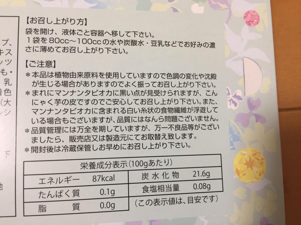 f:id:jitumatsu:20170904162731j:plain
