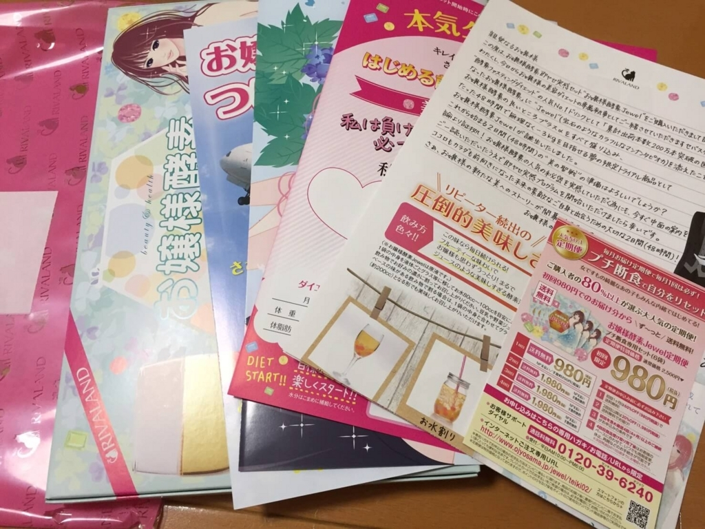 f:id:jitumatsu:20170904162743j:plain