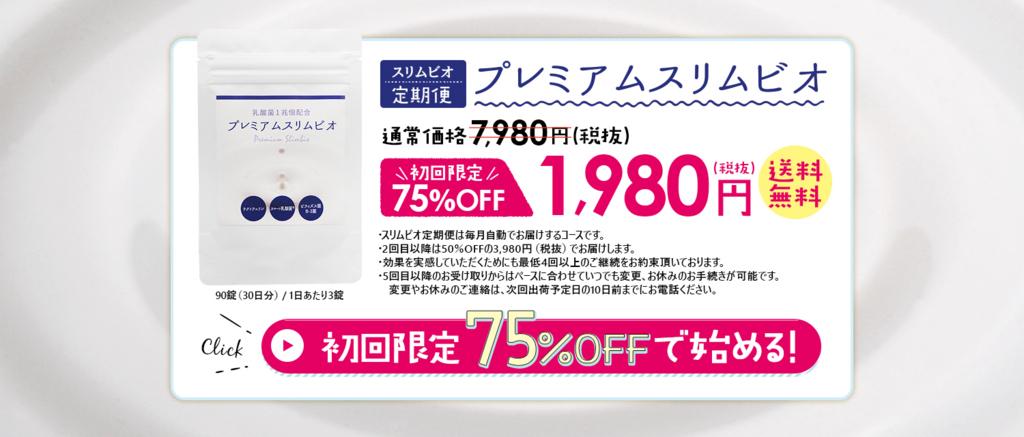 f:id:jitumatsu:20170911075006j:plain