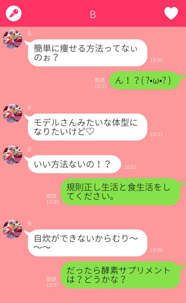 f:id:jitumatsu:20170928141858j:plain