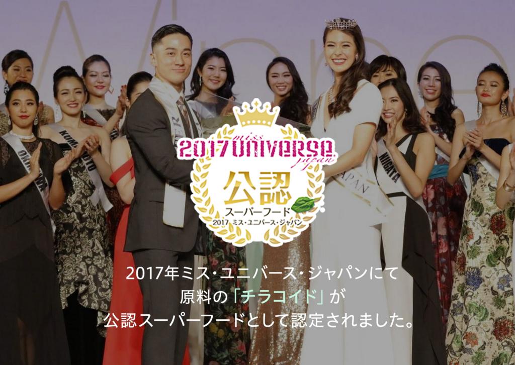 f:id:jitumatsu:20171017014539j:plain