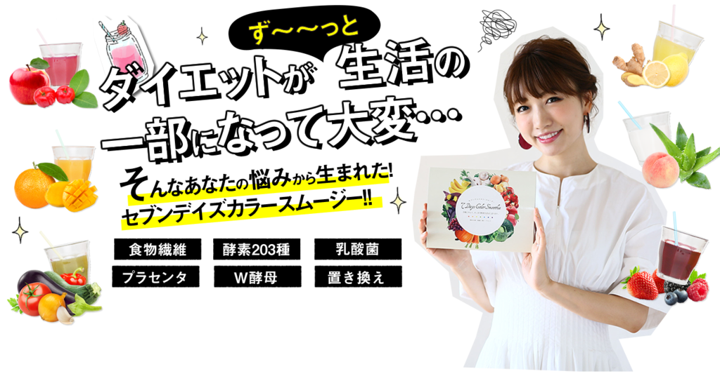 f:id:jitumatsu:20171023092640p:plain
