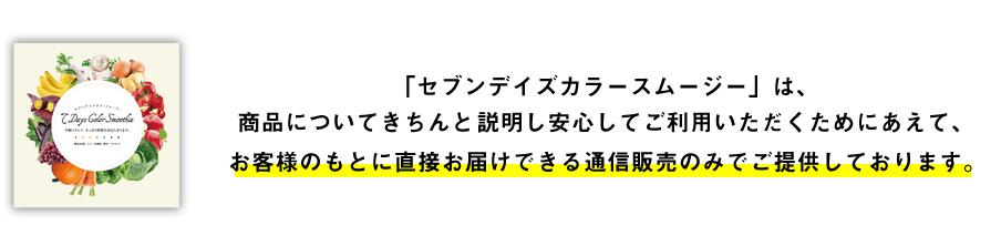f:id:jitumatsu:20171024084857p:plain