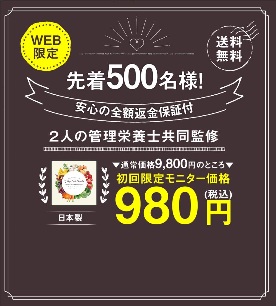 f:id:jitumatsu:20171024093558p:plain