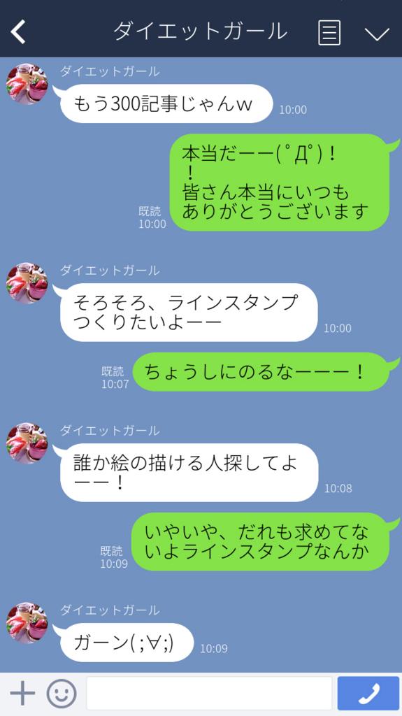 f:id:jitumatsu:20171025164315j:plain