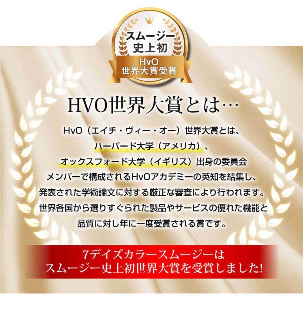 f:id:jitumatsu:20171110031240j:plain