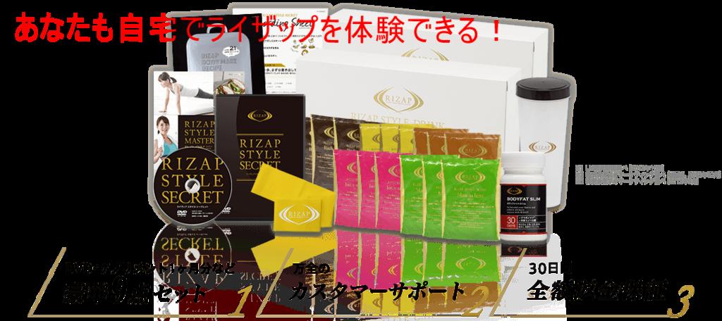 f:id:jitumatsu:20171111033947p:plain