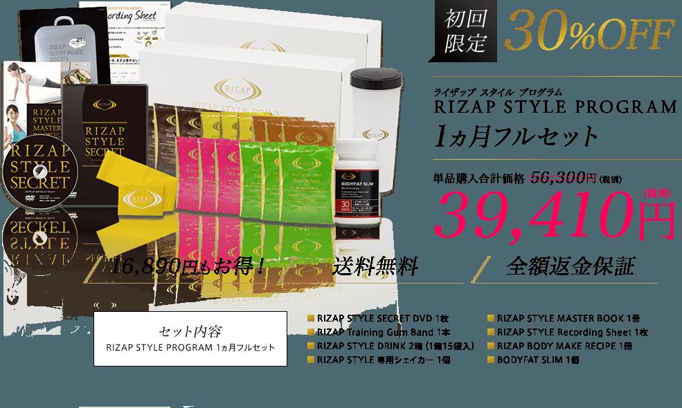 f:id:jitumatsu:20171112070711p:plain