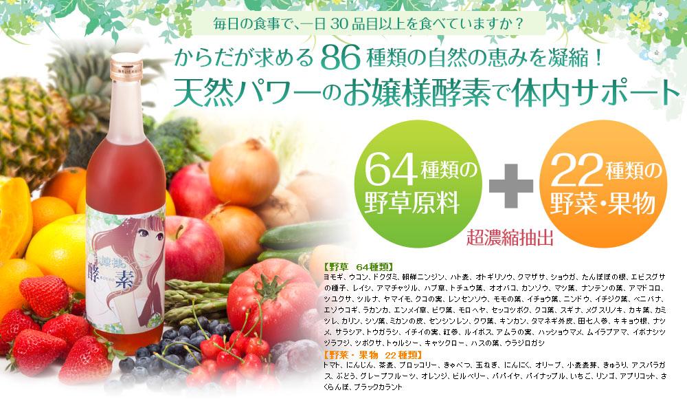 f:id:jitumatsu:20171120033857j:plain