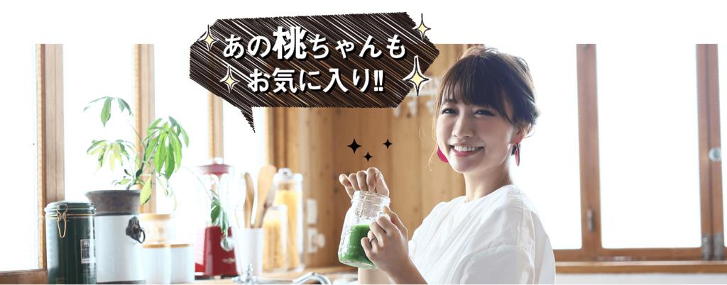 f:id:jitumatsu:20171120191150p:plain