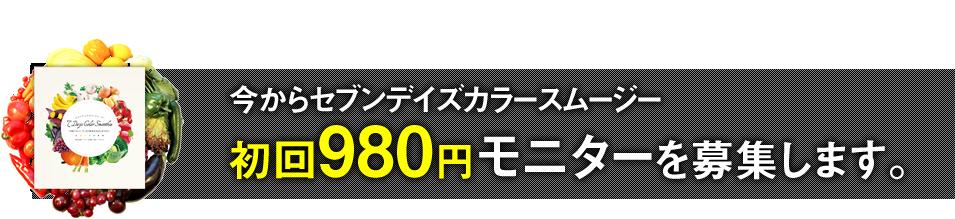 f:id:jitumatsu:20171120200855p:plain