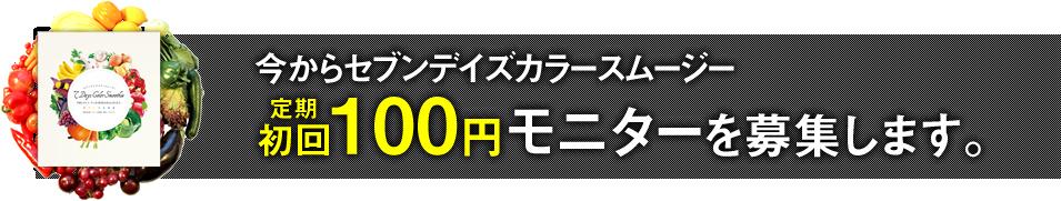 f:id:jitumatsu:20171120200918p:plain