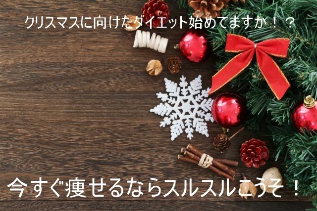 f:id:jitumatsu:20171201211830j:plain