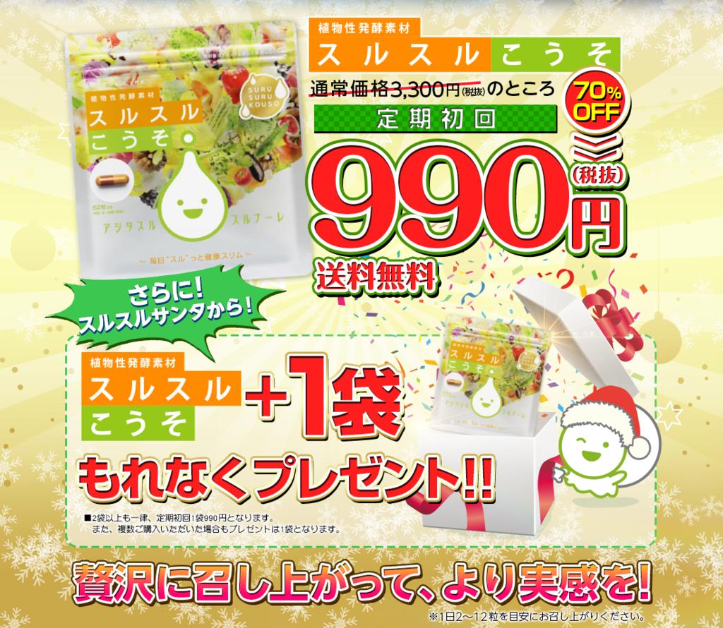 f:id:jitumatsu:20171201212349p:plain