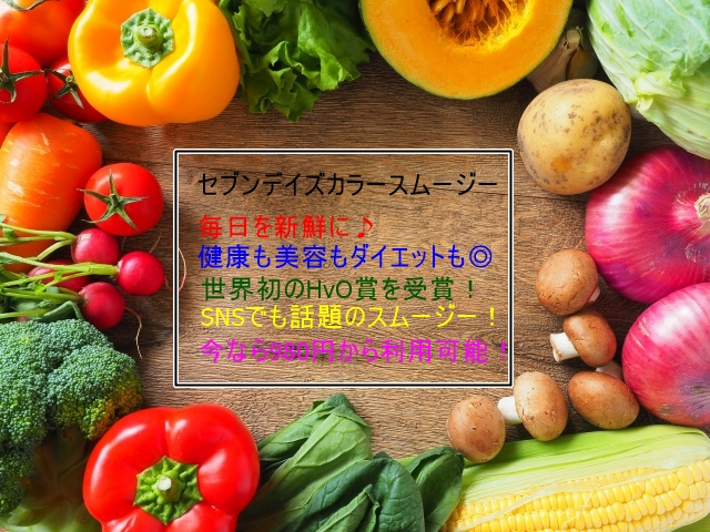 f:id:jitumatsu:20171207151037j:plain