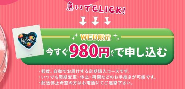f:id:jitumatsu:20171213160700p:plain
