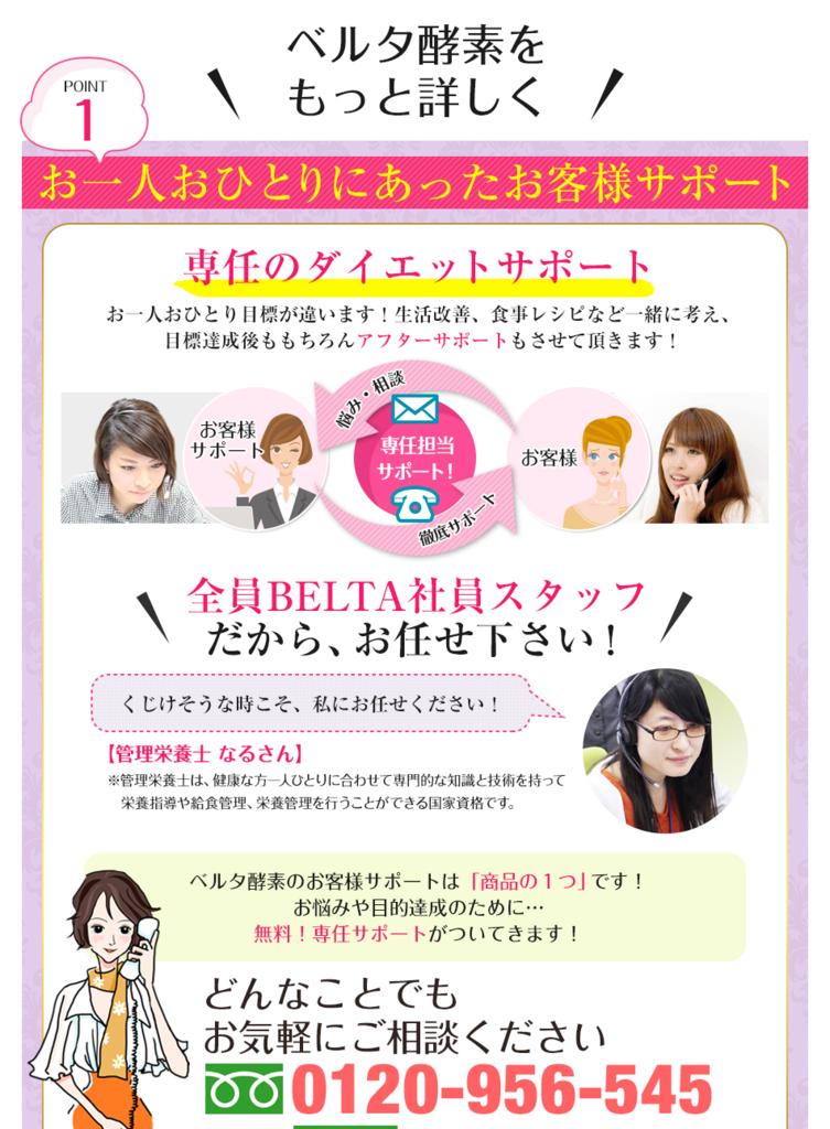 f:id:jitumatsu:20171221045503p:plain