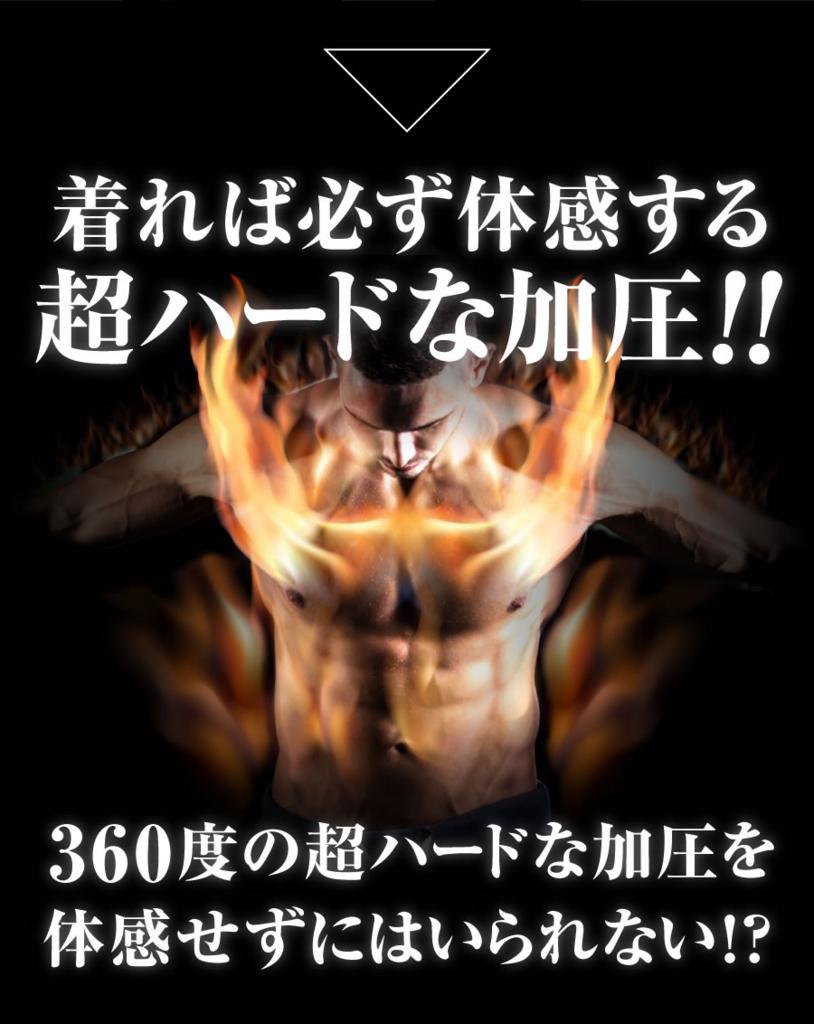 f:id:jitumatsu:20171227121947j:plain