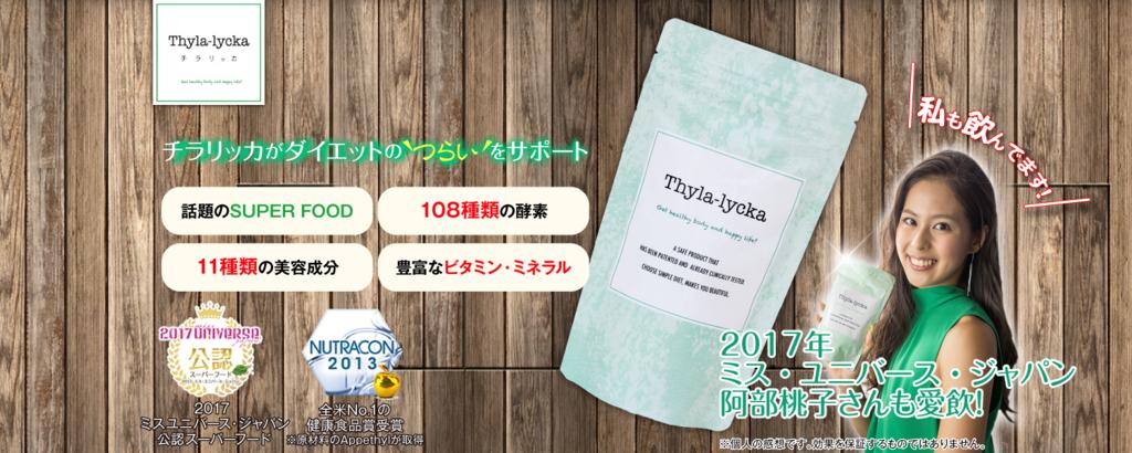 f:id:jitumatsu:20171228092601j:plain