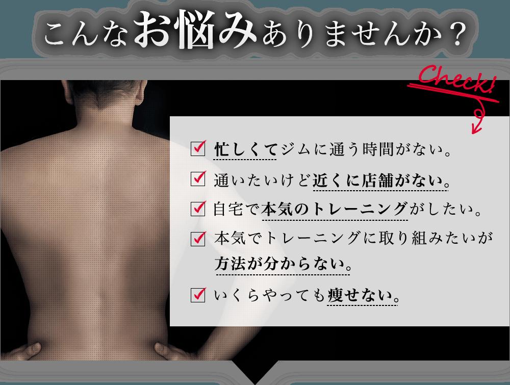 f:id:jitumatsu:20171229104126p:plain