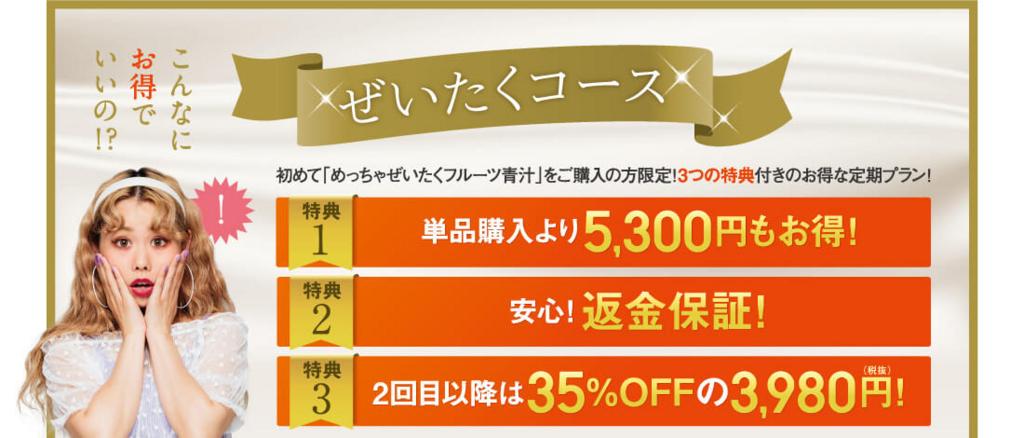 f:id:jitumatsu:20180102145949j:plain