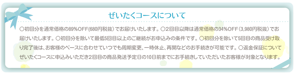 f:id:jitumatsu:20180102150044p:plain