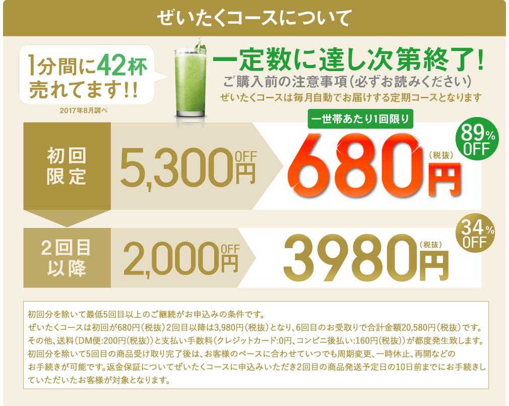 f:id:jitumatsu:20180102151336p:plain