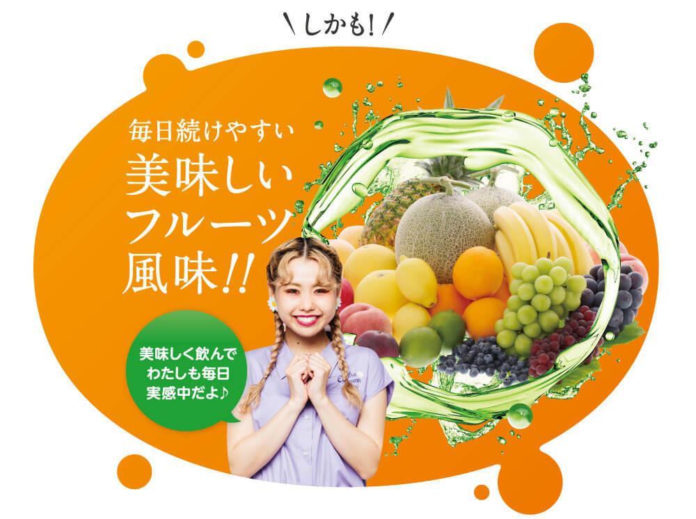 f:id:jitumatsu:20180102153625j:plain