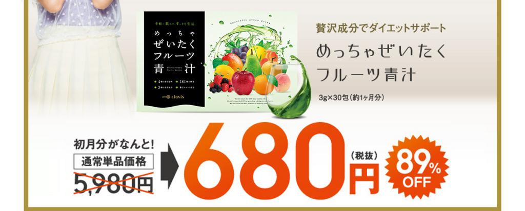 f:id:jitumatsu:20180111030641j:plain
