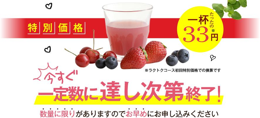 f:id:jitumatsu:20180117093427j:plain