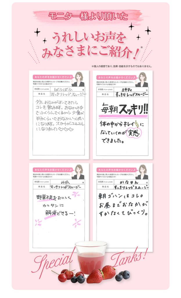 f:id:jitumatsu:20180117122224j:plain
