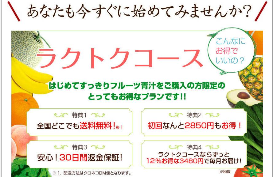 f:id:jitumatsu:20180126044350p:plain