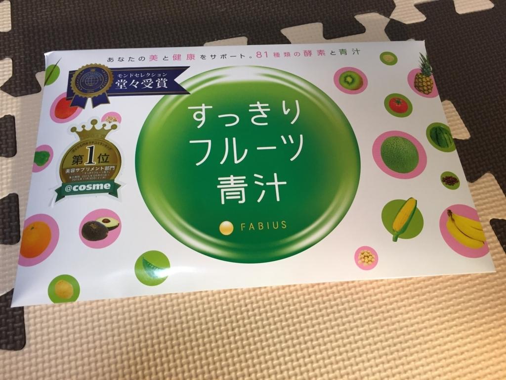 f:id:jitumatsu:20180128043501j:plain
