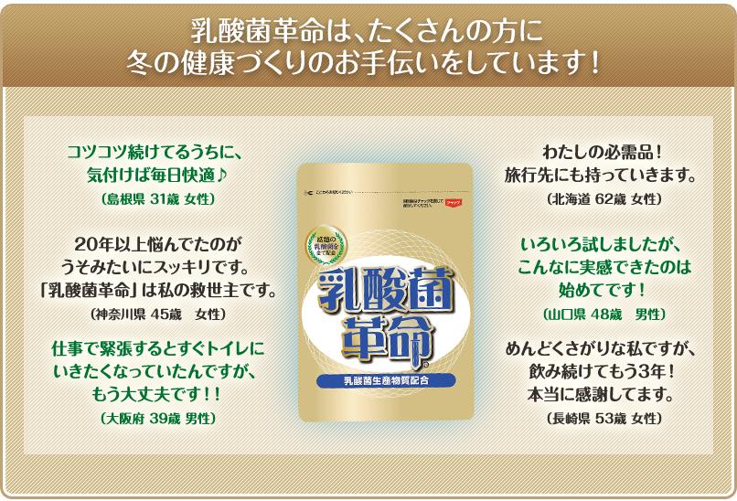 f:id:jitumatsu:20180206113151j:plain