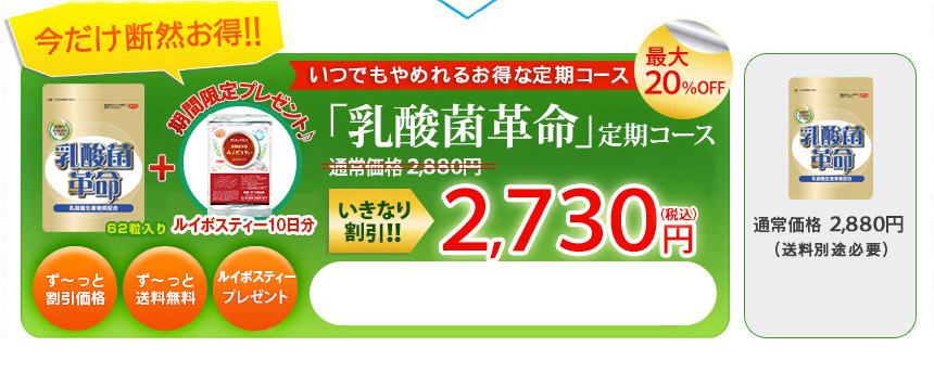 f:id:jitumatsu:20180206114108j:plain