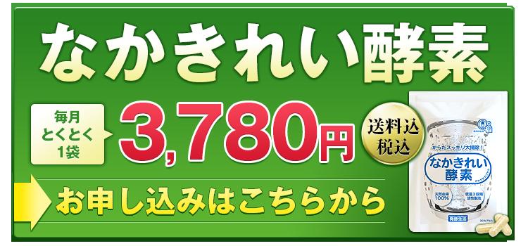 f:id:jitumatsu:20180211132927p:plain