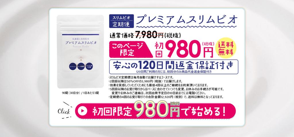f:id:jitumatsu:20180216153551j:plain