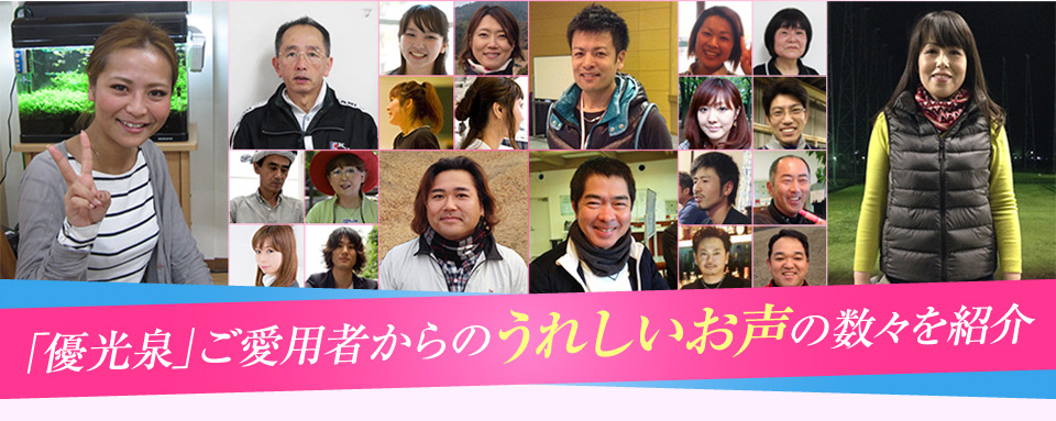 f:id:jitumatsu:20180220200706j:plain