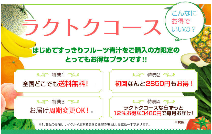 f:id:jitumatsu:20180223211908p:plain