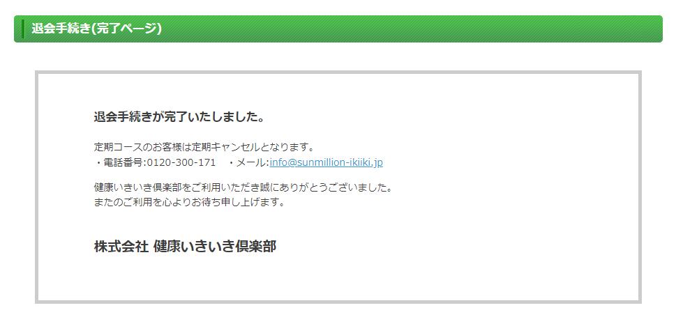f:id:jitumatsu:20180227102916p:plain
