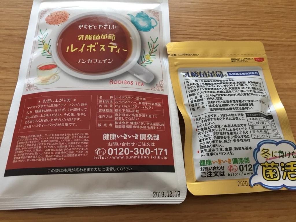 f:id:jitumatsu:20180227104117j:plain
